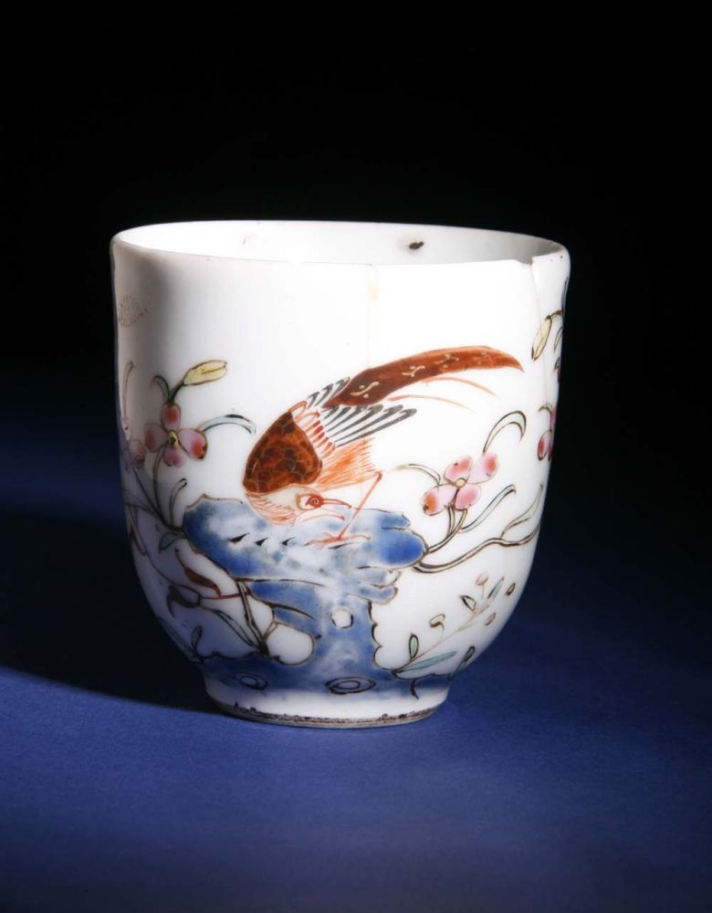 "Coffee cup which belonged to ""Clarinda"", Mrs Agnes McLehose"
